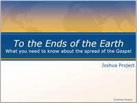 To the Ends of the Earth PowerPoint