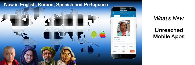 Unreached Mobile App
