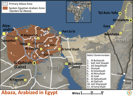 Abaza, Arabized in Egypt map