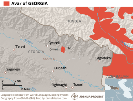 Avar in Georgia map