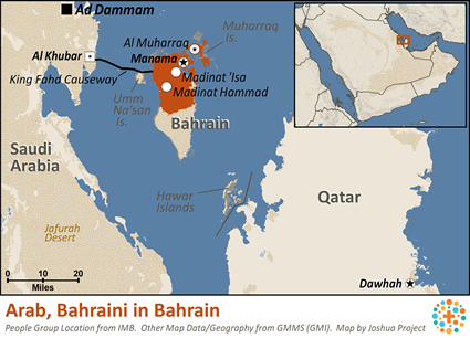 Arab, Bahraini in Bahrain map