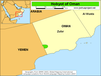 Hobyot in Oman map
