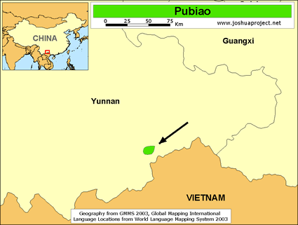 Qabiao, Pubiao in China map