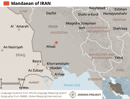 Mandaean in Iran map