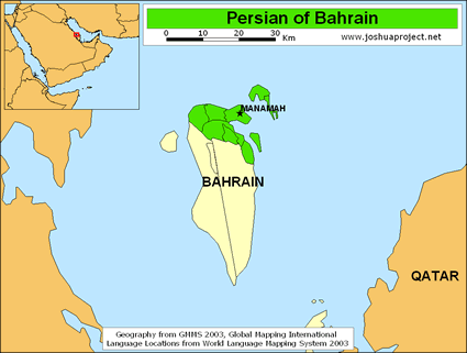 Ethnic People Groups Of Bahrain Joshua Project - Bahrain interactive map