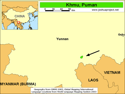 Khmu, Puman in China map