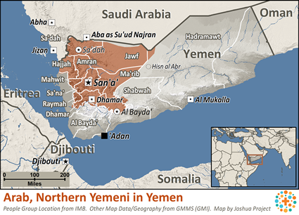 Yemeni, Northern in Yemen map