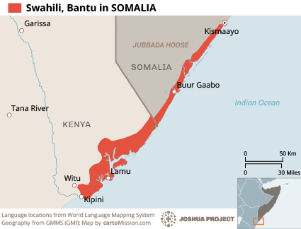 Swahili, Barawani in Somalia map