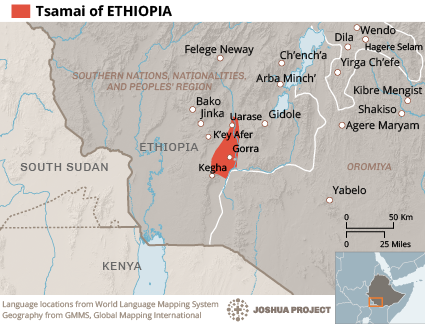 Tsamai in Ethiopia map