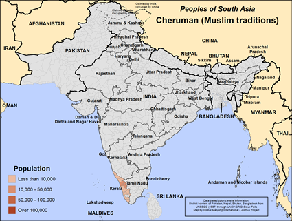 Cheruman (Muslim traditions) in India map