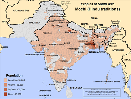 Mochi (Hindu traditions) in India map