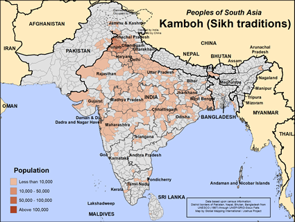 Kamboh (Sikh traditions) in India map