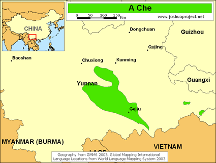 A Che in China map