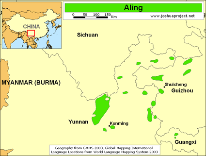 Aling in China map