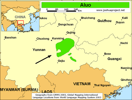 Aluo in China map