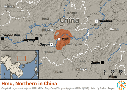 Hmu, Northern in China map