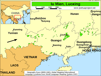 Iu Mien, Luoxiang in China map