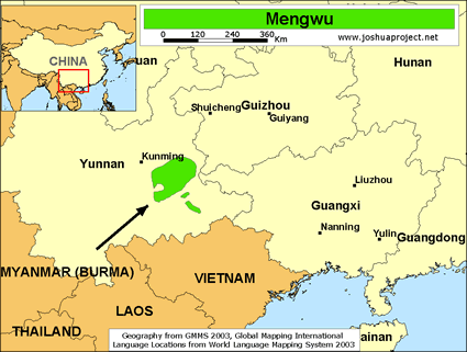 Mengwu in China map