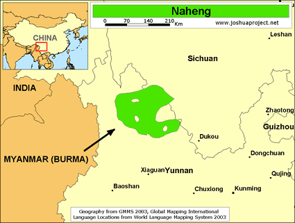 Naheng in China map