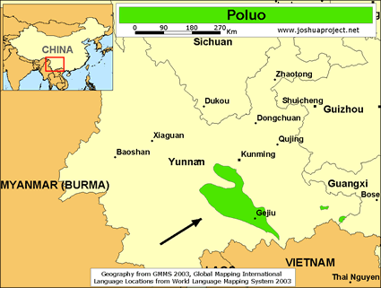 Poluo in China map