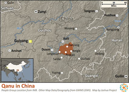 Qanu in China map
