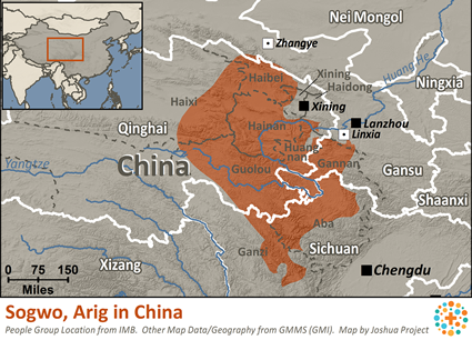 Sogwo Arig in China map