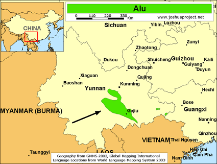 Alu in China map