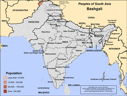 Bashgali in Pakistan map