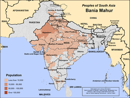 Bania Mahur in Nepal map