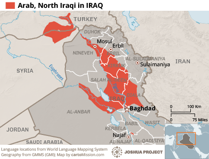 Arab, North Iraqi in Iraq map