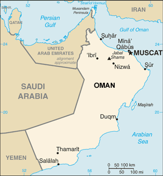 Deaf in Oman Ethnic People Profile